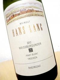 """2012 Weißburgunder """"S"""" - Weingut Hans Lang"""