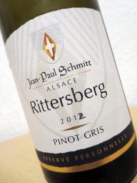 """2012 Pinot Gris  """" Réserve Personelle"""" - """"Rittersberg"""" Jean-Paul Schmitt - Alsace"""