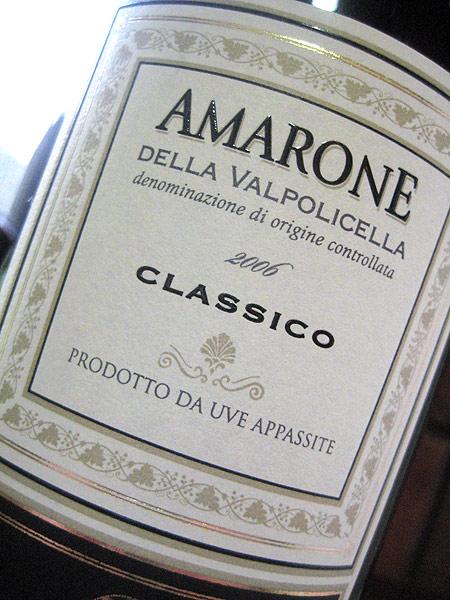 2006 Amarone della Valpolicella Classico DOC - Cantina di Negrar
