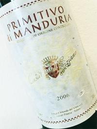 2006 Primitivo di Manduria - Casalina di Siziano - Cantina Mondo del Vino