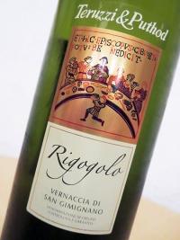 2013 Vernaccia di San Gimignano DOCG - Rigogolo - Teruzzi & Puthod
