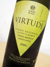 2006 Vinho Regional Alentejano - VIRTUDE - Herdade do Meio